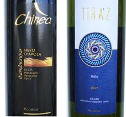 Chinea e Tiraz
